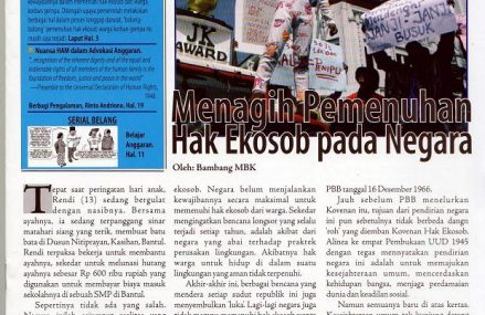 AKSES Edisi I 2008