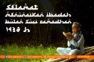 Selamat Menunaikan Ibadah Bulan Suci Ramadhan 1438 H